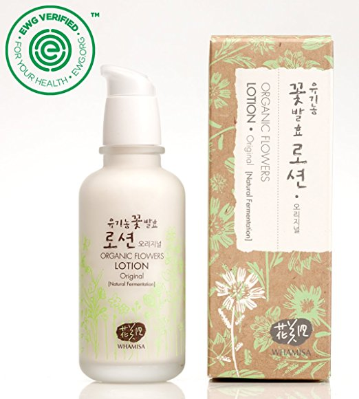 EWG verified Whamisa Organic Flowers Natural Fermented Lotion
